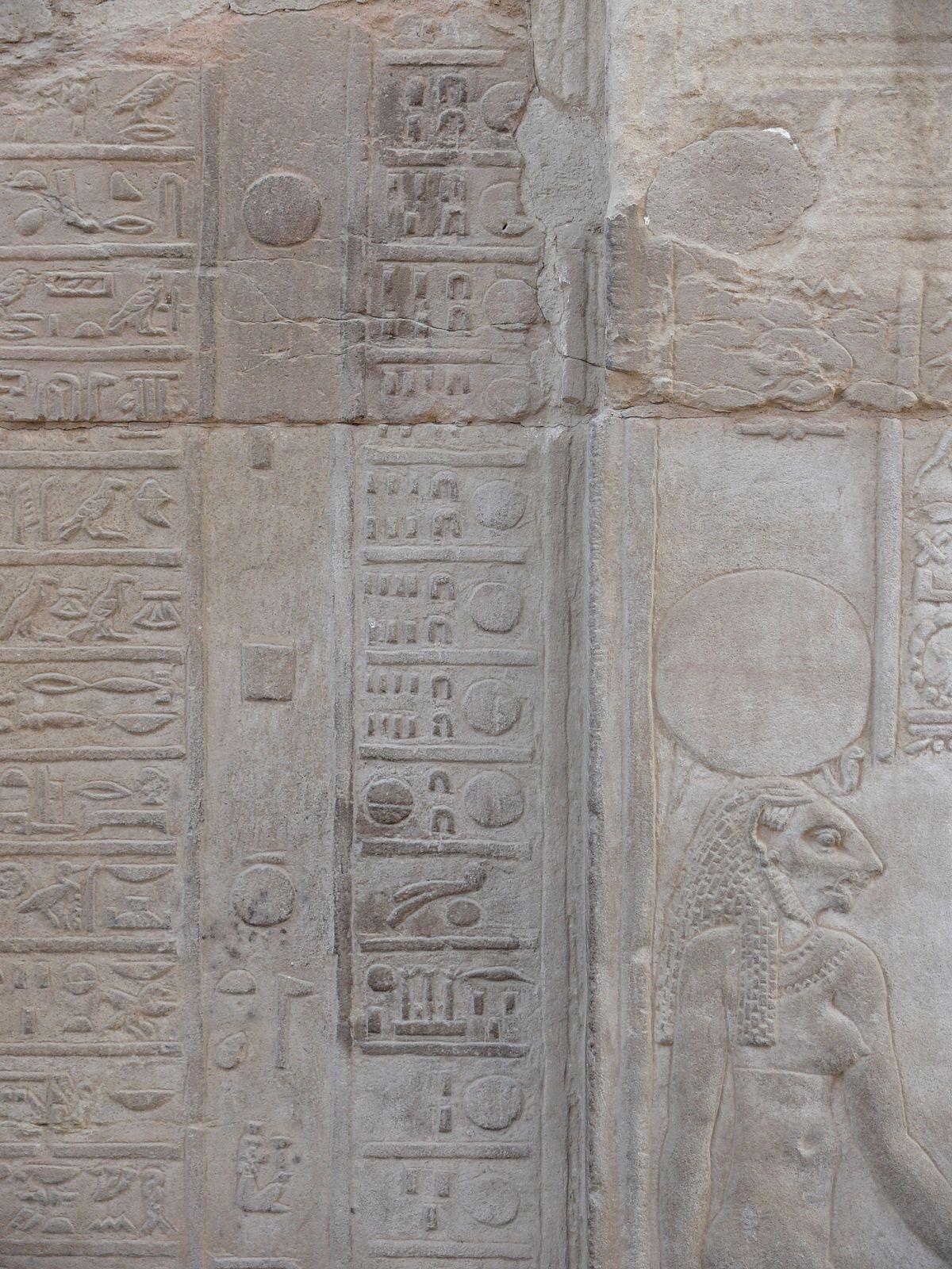 Egyptian Calendar - Wikipedia