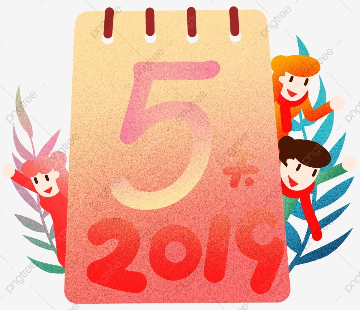 New Year Countdown 5 Illustration Countdown 5 Number Five