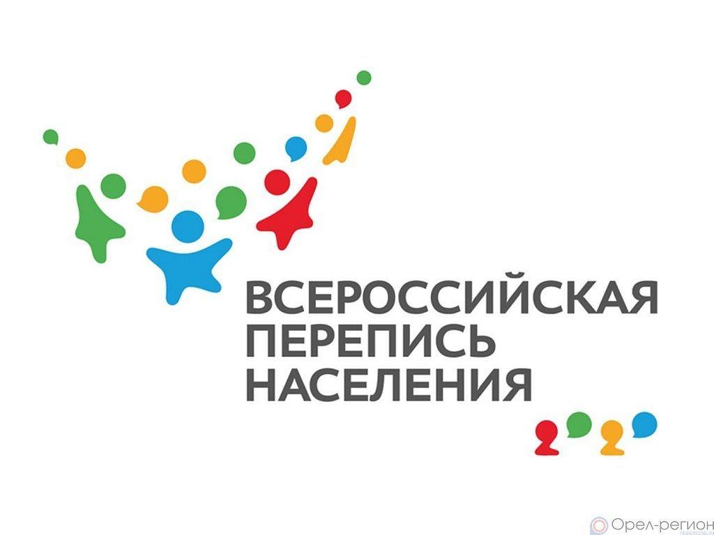 Всероссийская Перепись - В Апреле 2021 Года: Пояснения К
