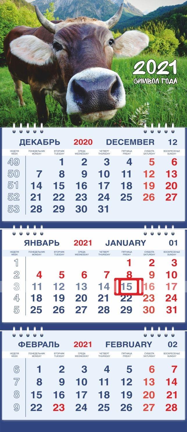 Квартальный Календарь «Малое Трио» На 2021 Год Мт_2021_4
