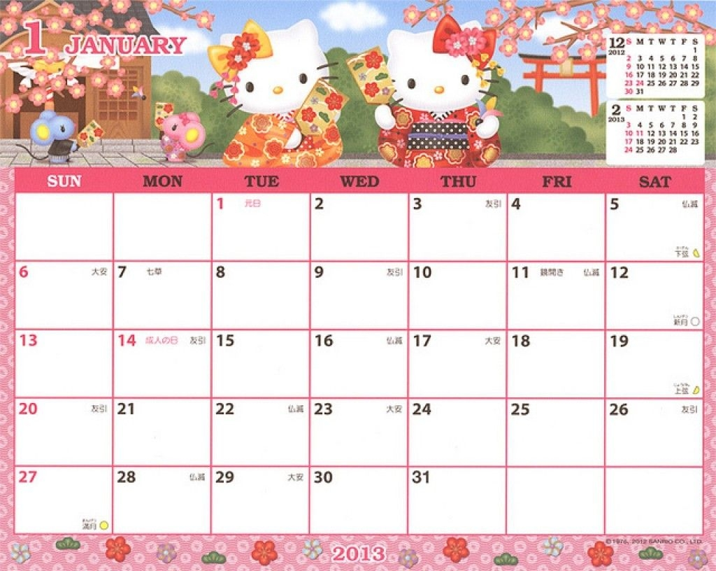 New Sanrio Printable Calendar | Free Printable Calendar Monthly