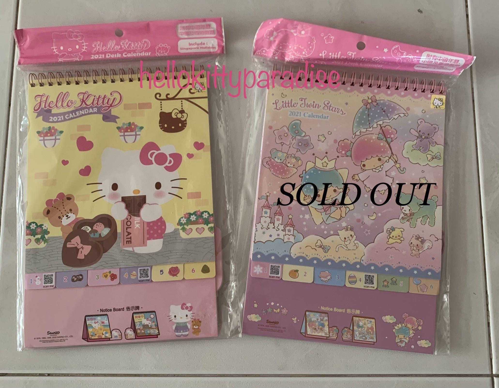 Sanrio Desk Calendar 2021 Hello Kitty