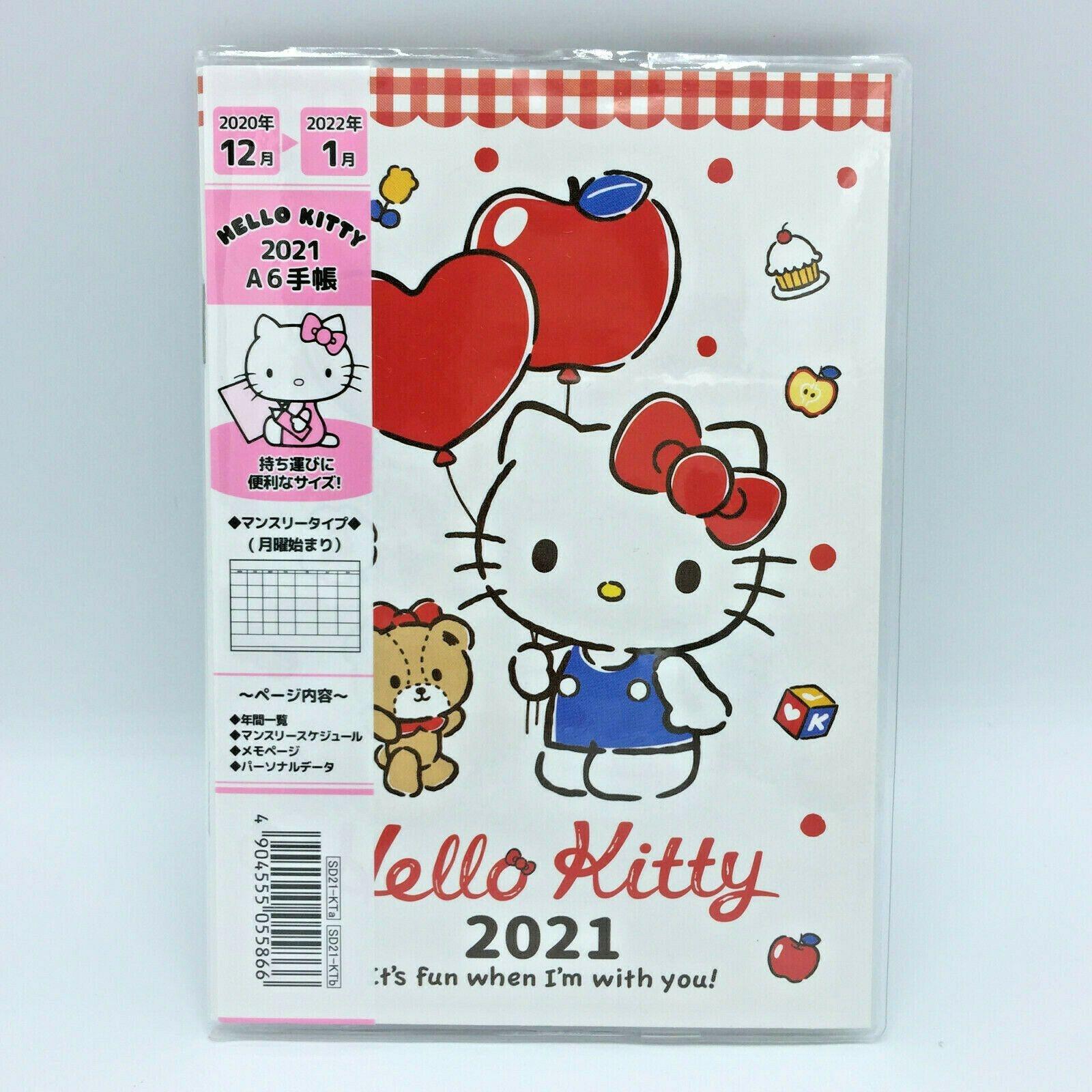 Sanrio Hello Kitty Calendar 2021 Schedule Book Diary Note - Usa Seller Ship  Fast