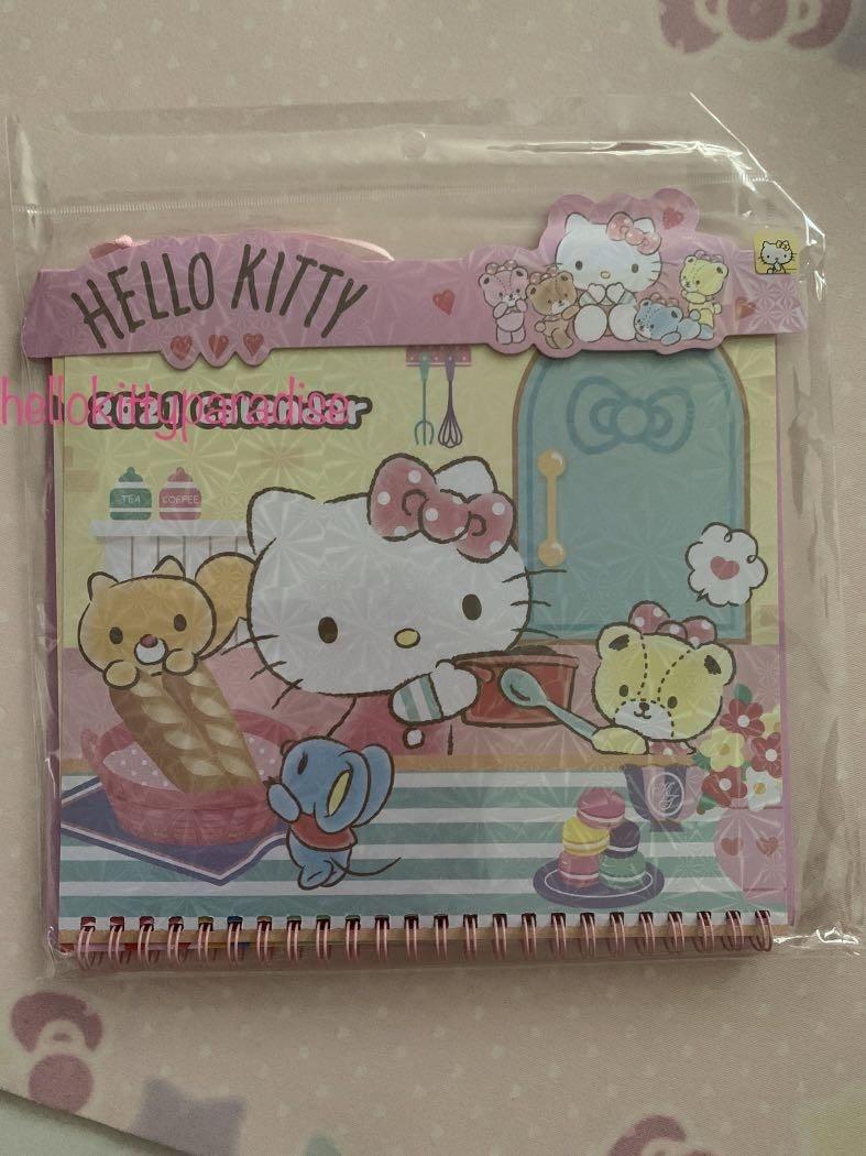 Sanrio Wall Calendar 2021 Hello Kitty / Melody / Little Twin Stars