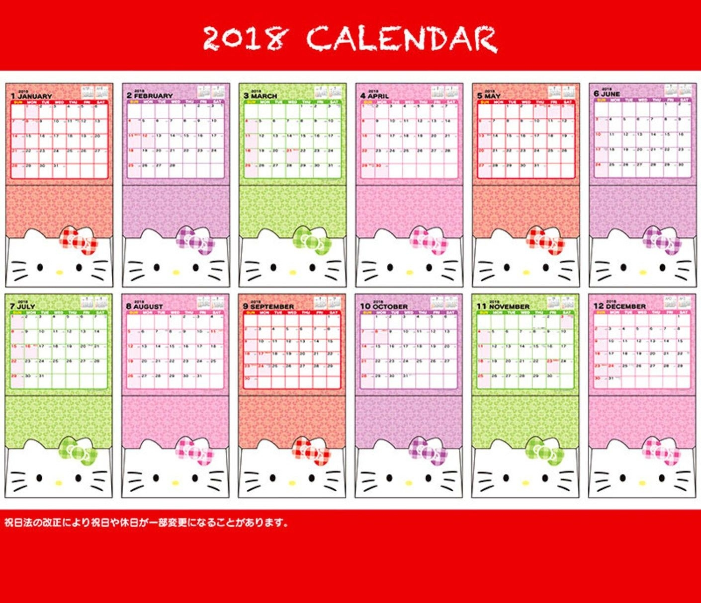 Unique Hello Kitty Calendar Printable | Free Printable