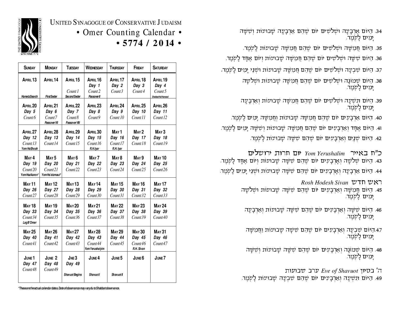 Year Calendar Day Counter In 2020 | Calendar, Calendar Day
