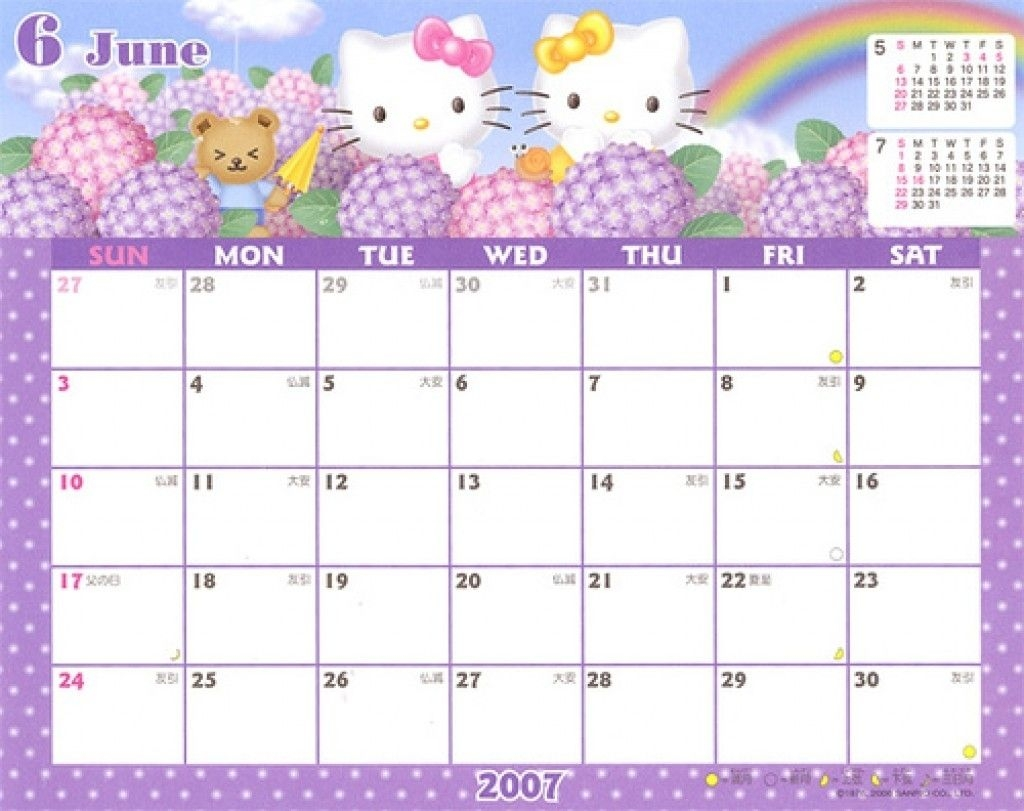 Catch Hello Kitty 2021 June Printable Calendar Page - Best