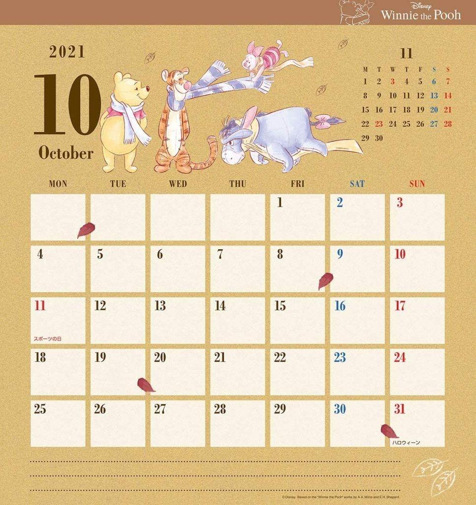 【2021年カレンダー】家族の予定やインテリアに!壁掛け