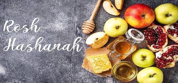 Happy Rosh Hashanah 2020 Images, Quotes, Facebook Status