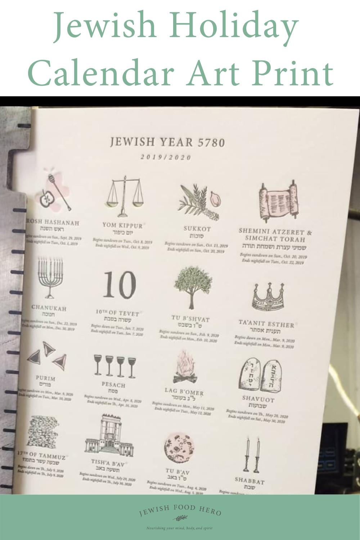 New Jewish Holiday Calendar Art Print 2020/2021 Year 5781