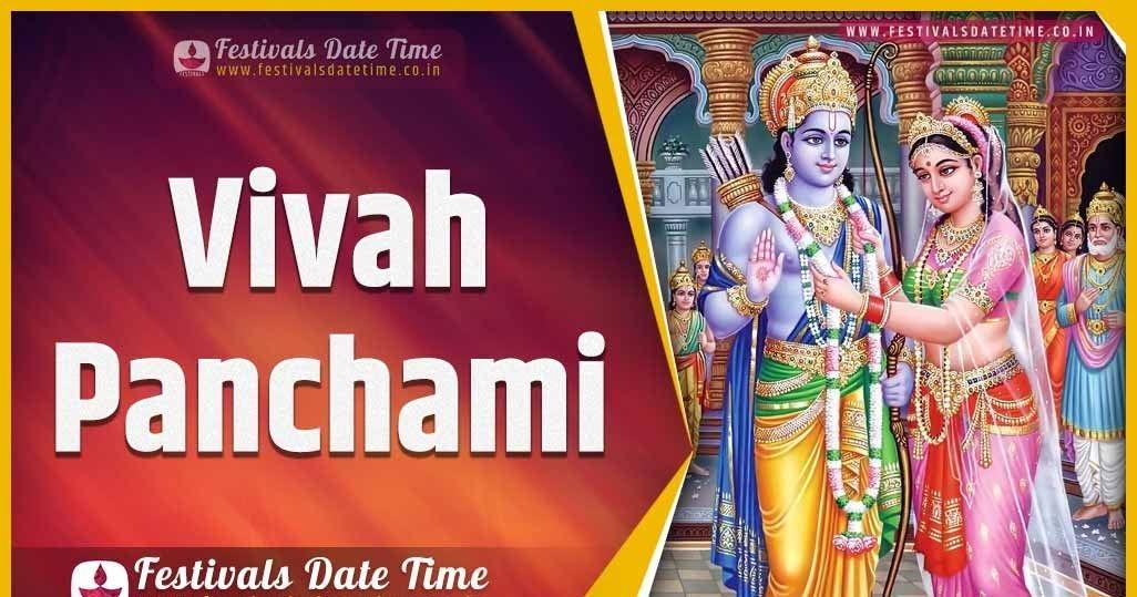 2019 Vivah Panchami Date And Time, 2019 Vivah Panchami
