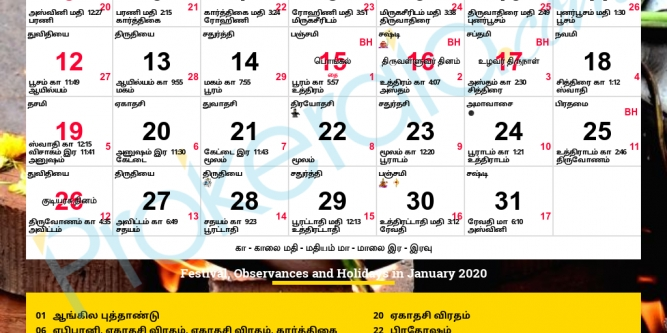 2020 Tamil Calendar Printable Pdf | Free Printable Calendar