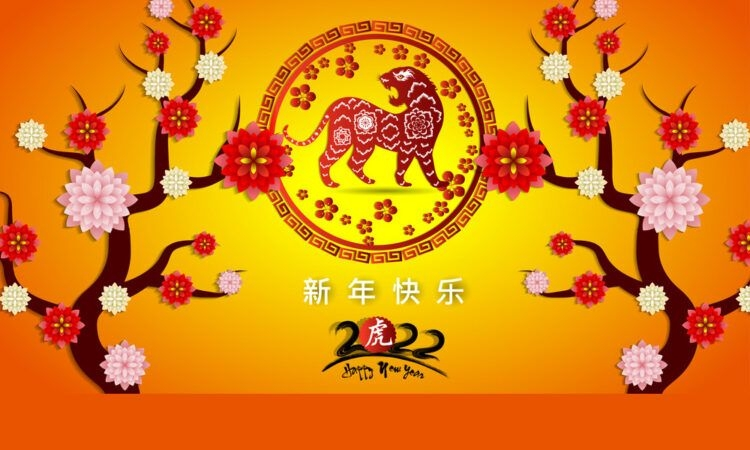 2022 The Year Of The Tiger - Chinese Astrology