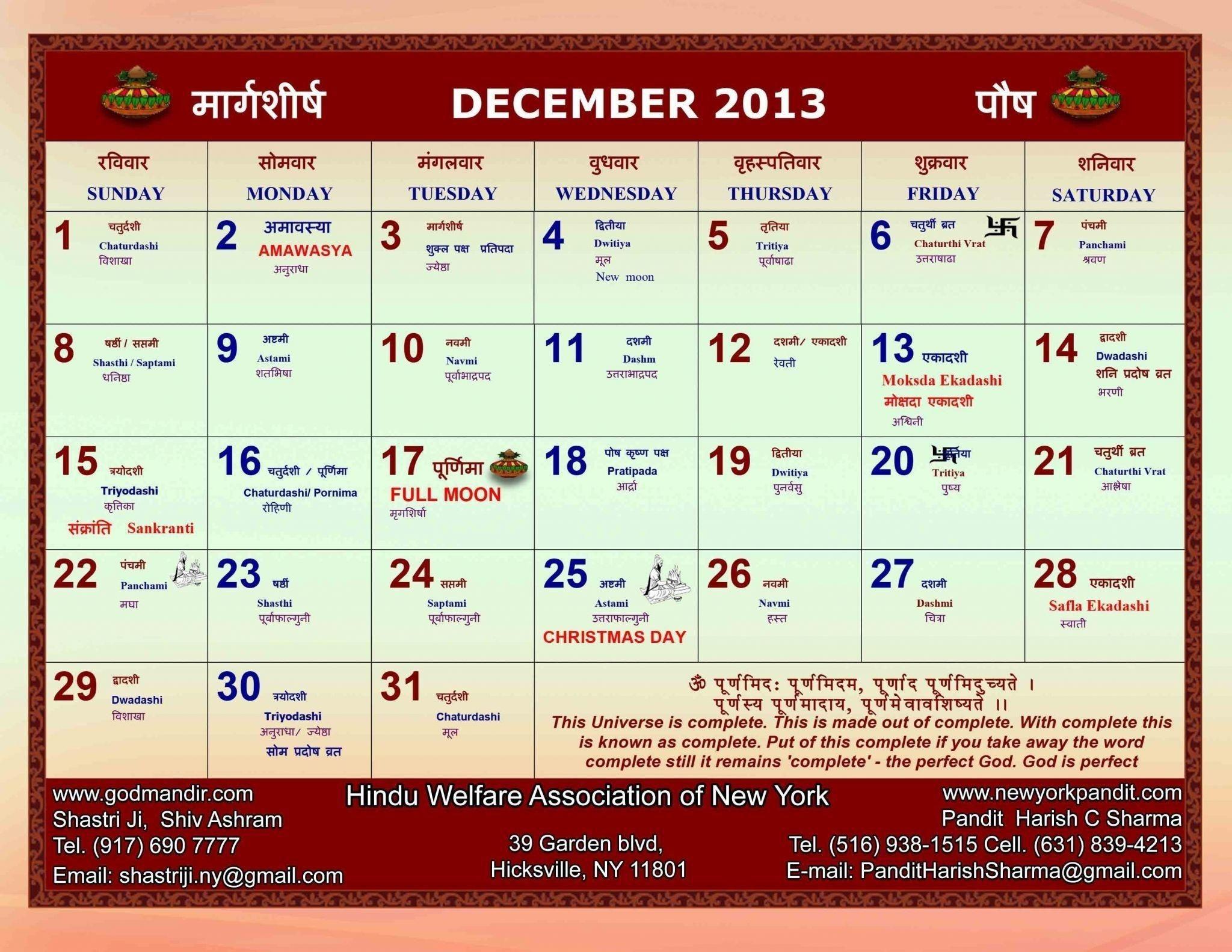 Calendar 2020 Ramnarayan Panchang Pdf   Month Calendar