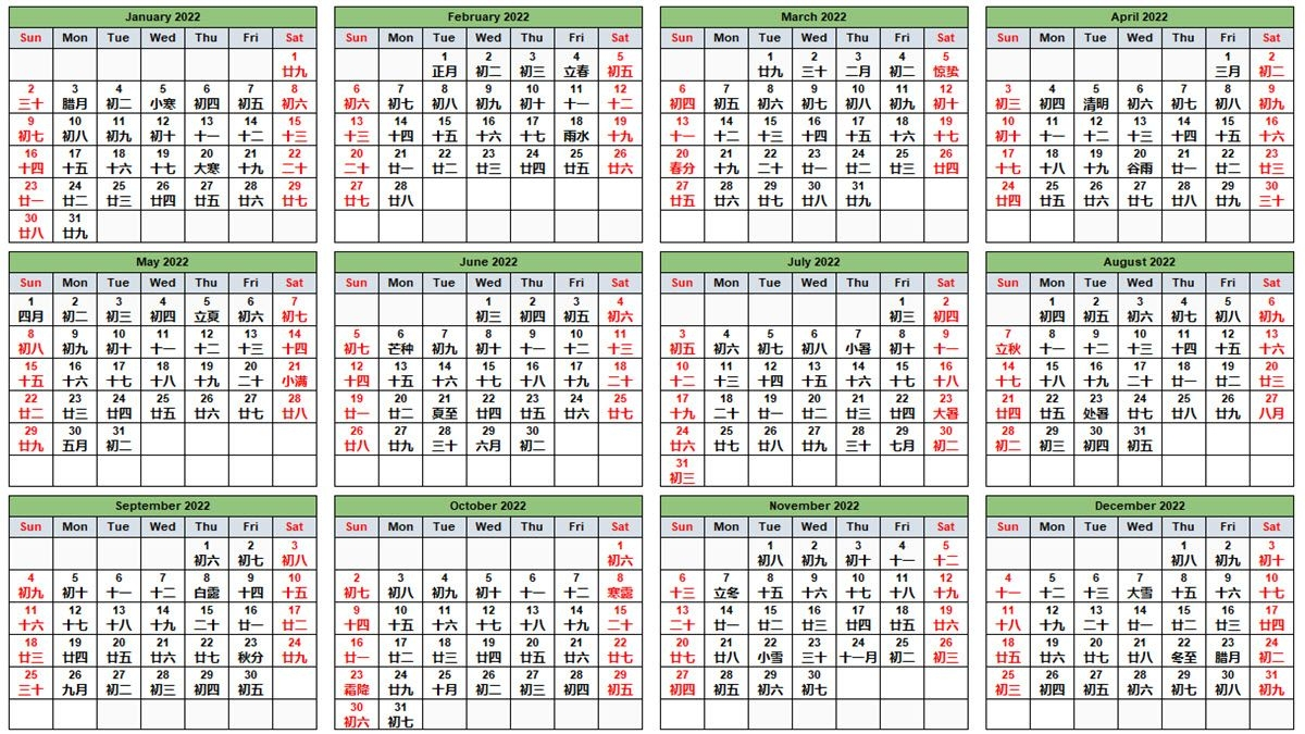 Chinese Calendar 2022 - Excelnotes
