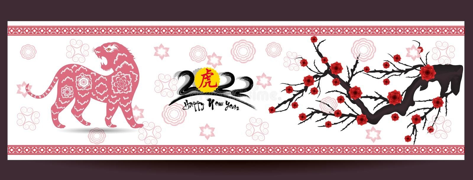 Chinese New Year 2022 - Year Of The Tiger. Lunar New Year