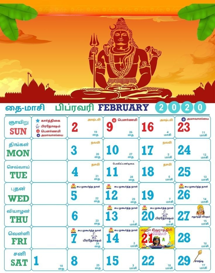 Exceptional 2020 Calendar In Tamil In 2020 | Blank