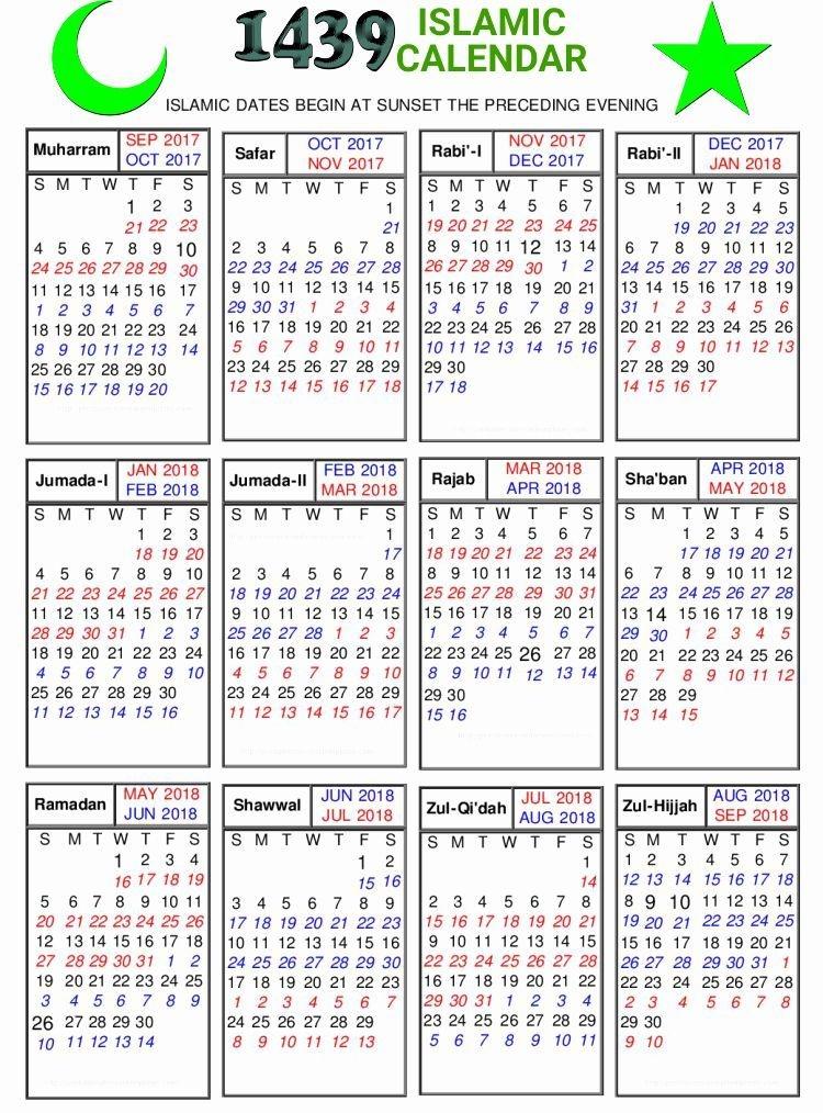 Feb 2021 Islamic Calendar | Printable March