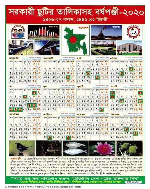 Get Holidays Calendar 2020 Bangladesh Government Pdf