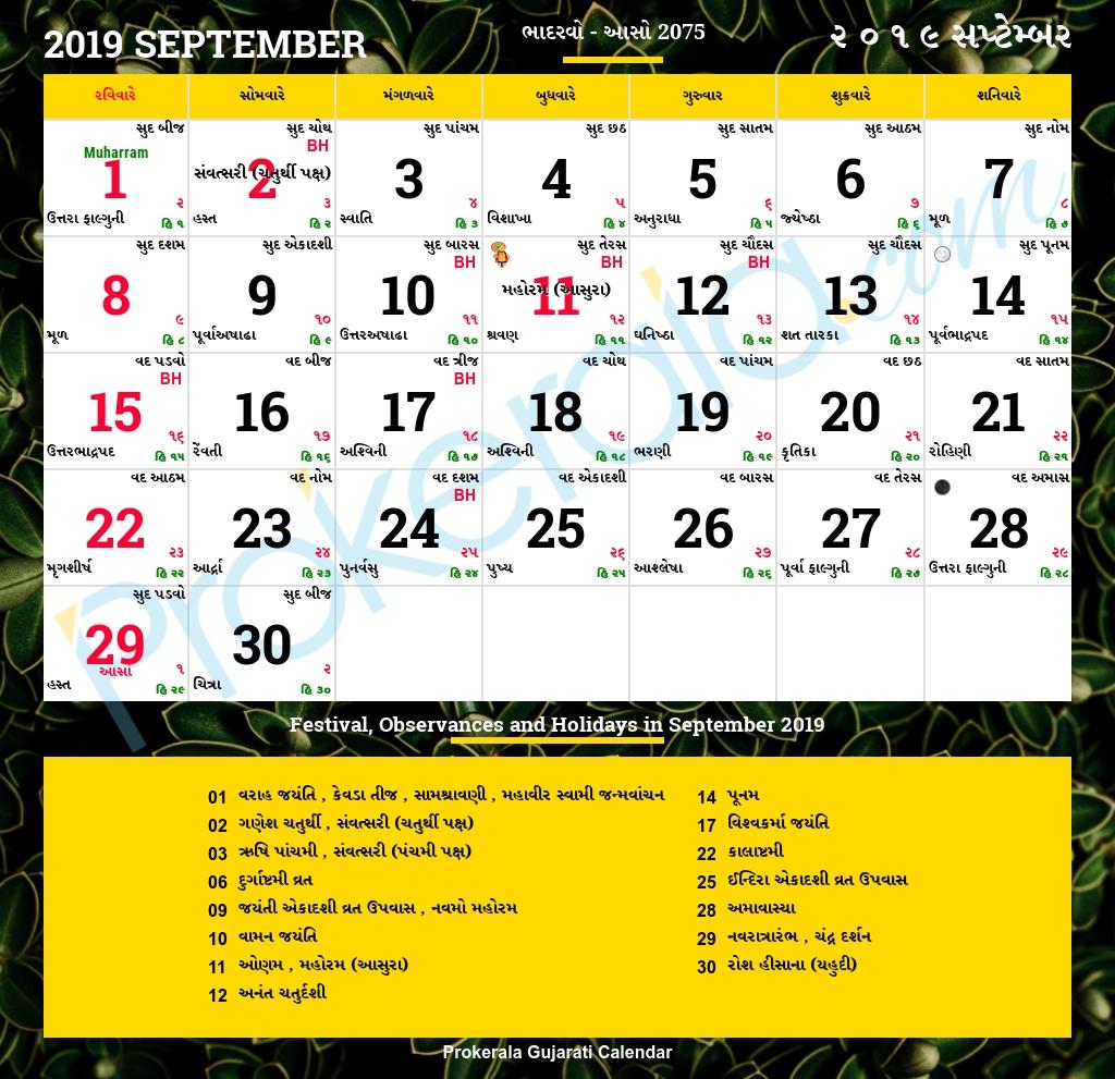 Gujarati Calendar September, 2019 | Vikram Samvat 2075