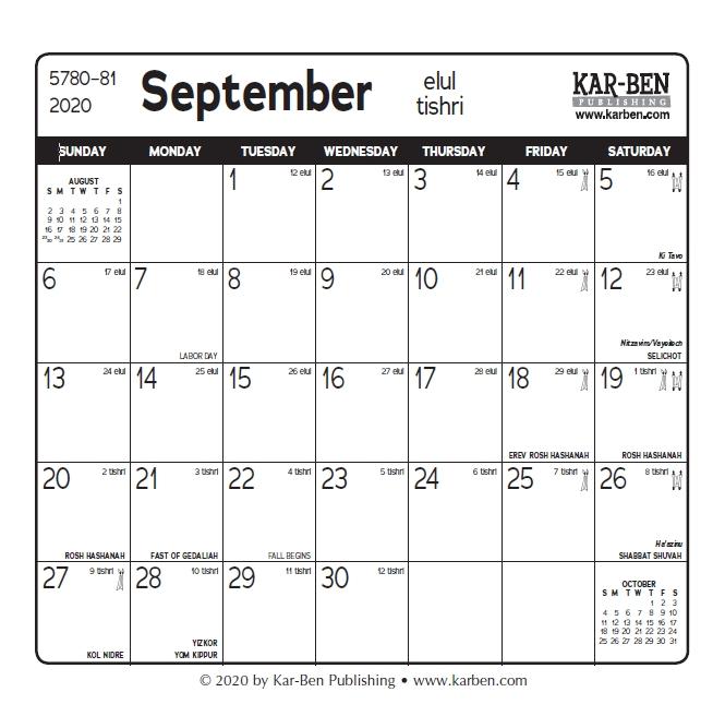 Hebrew Calendar September 2021   2022 Calendar