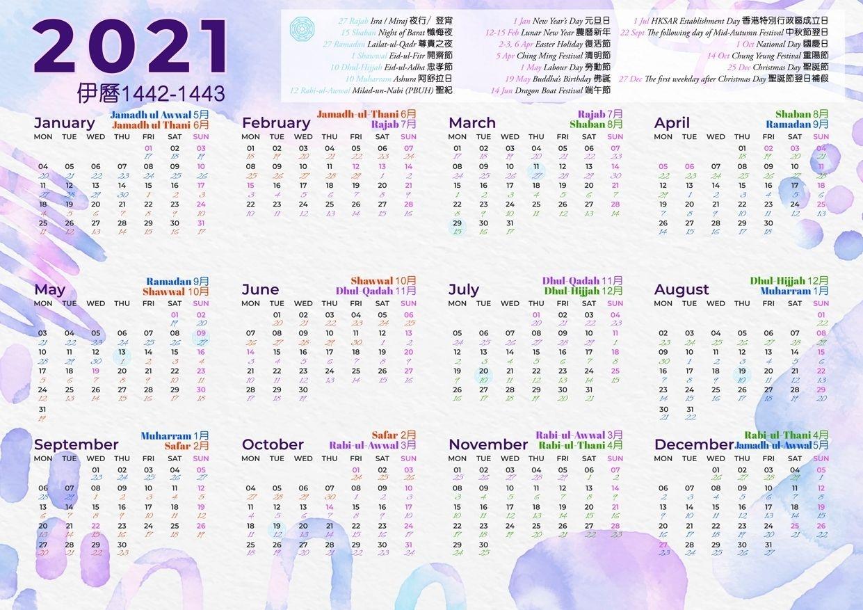 Hong Kong Calendar 2021   Month Calendar Printable