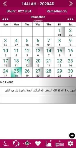 Islamic Calendar 2021, Prayer Time, Ramadan, Qibla For