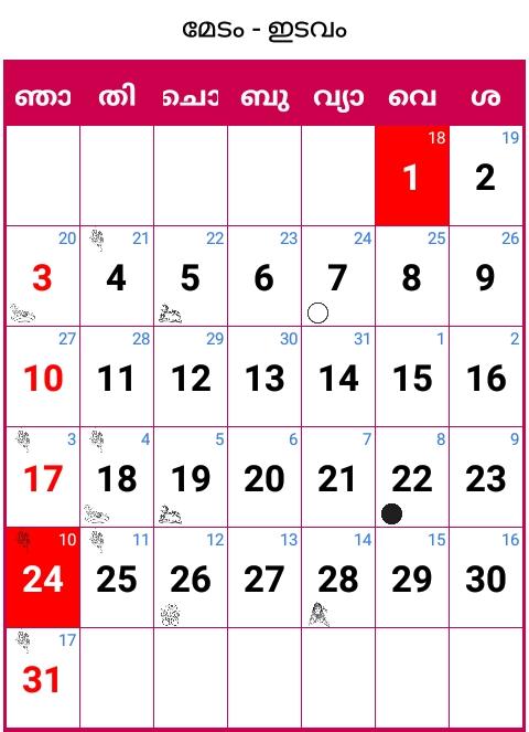 Jisd 2021 22 Calendar | 2022 Calendar