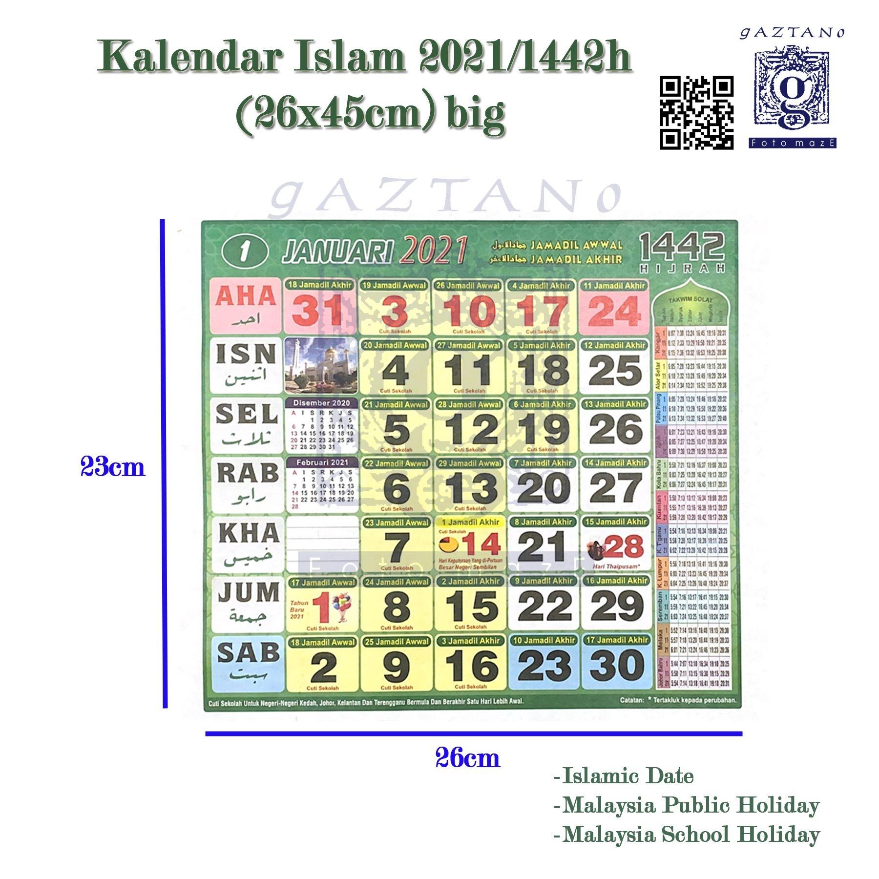 Kalender Islam 2021 - Fitur Terbaik Kalender Islam 2021