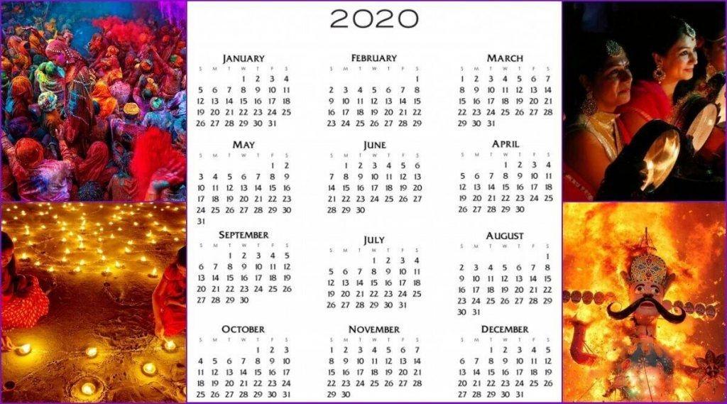 Lala Ramswaroop Calendar 2020 For Free Pdf Download: नवीन