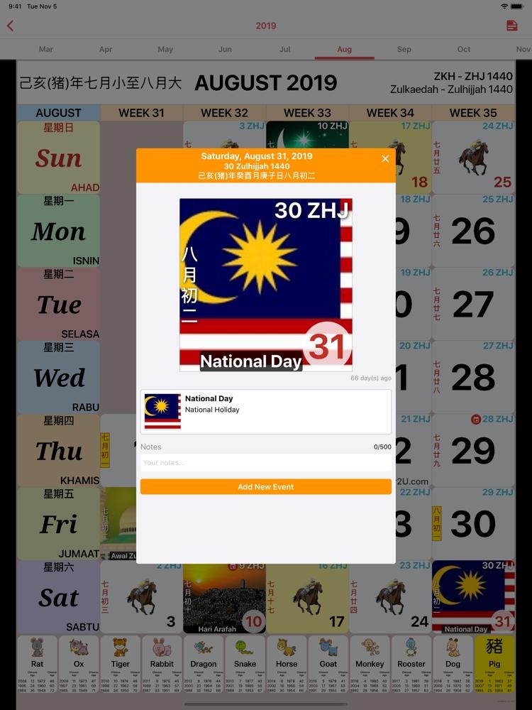 Malaysia Calendar 2020 - 2021 App For Iphone - Free