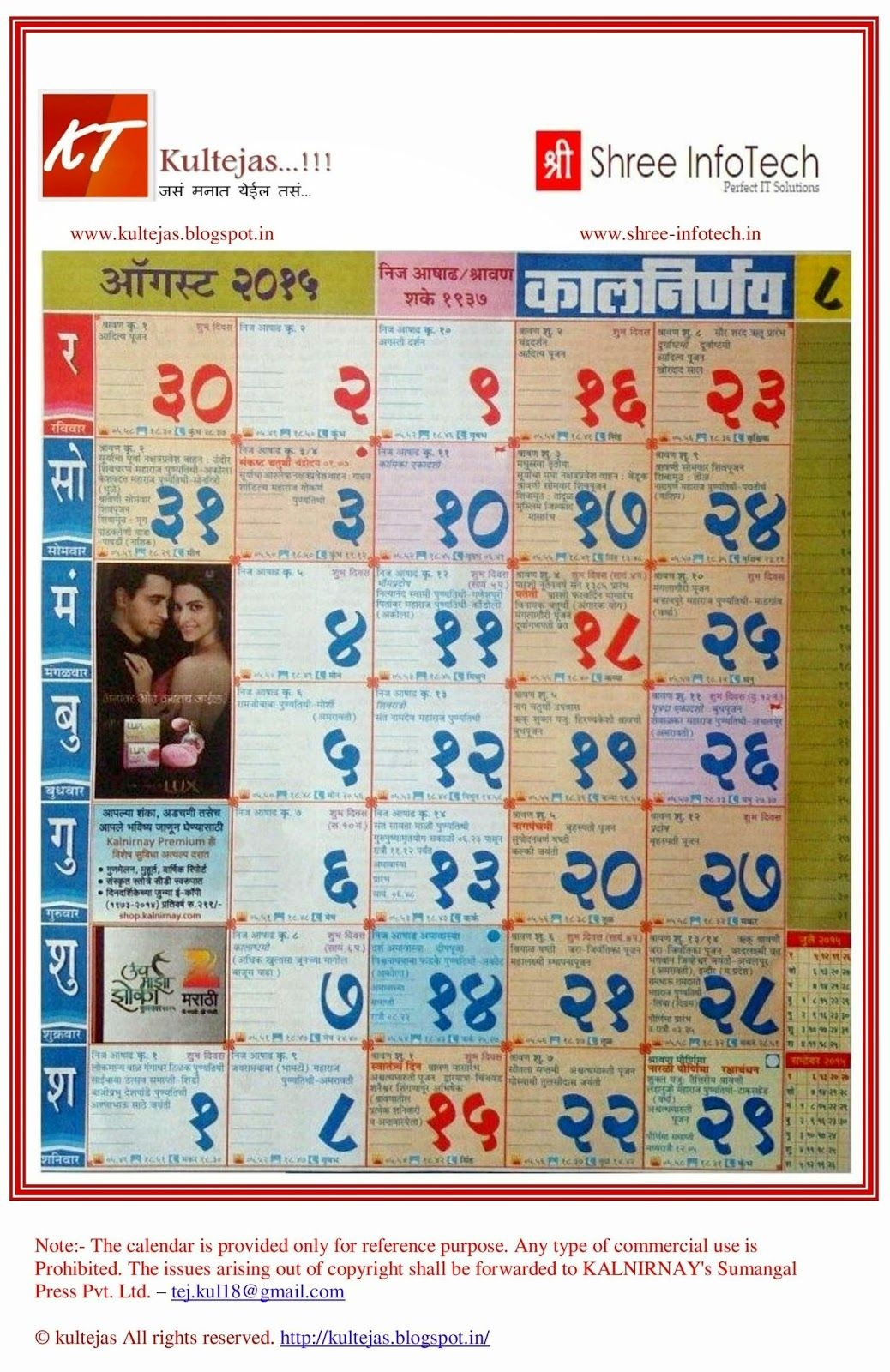 Marathi Kalnirnay 2009 Pdf Free Download - Brownlens