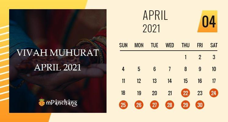 Marriage Muhurat Calendar 2021 | Shubh Vivah Lagan Dates