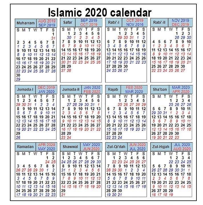 Muslim Holidays 2020 | Hijri Calendar, Islamic Calendar