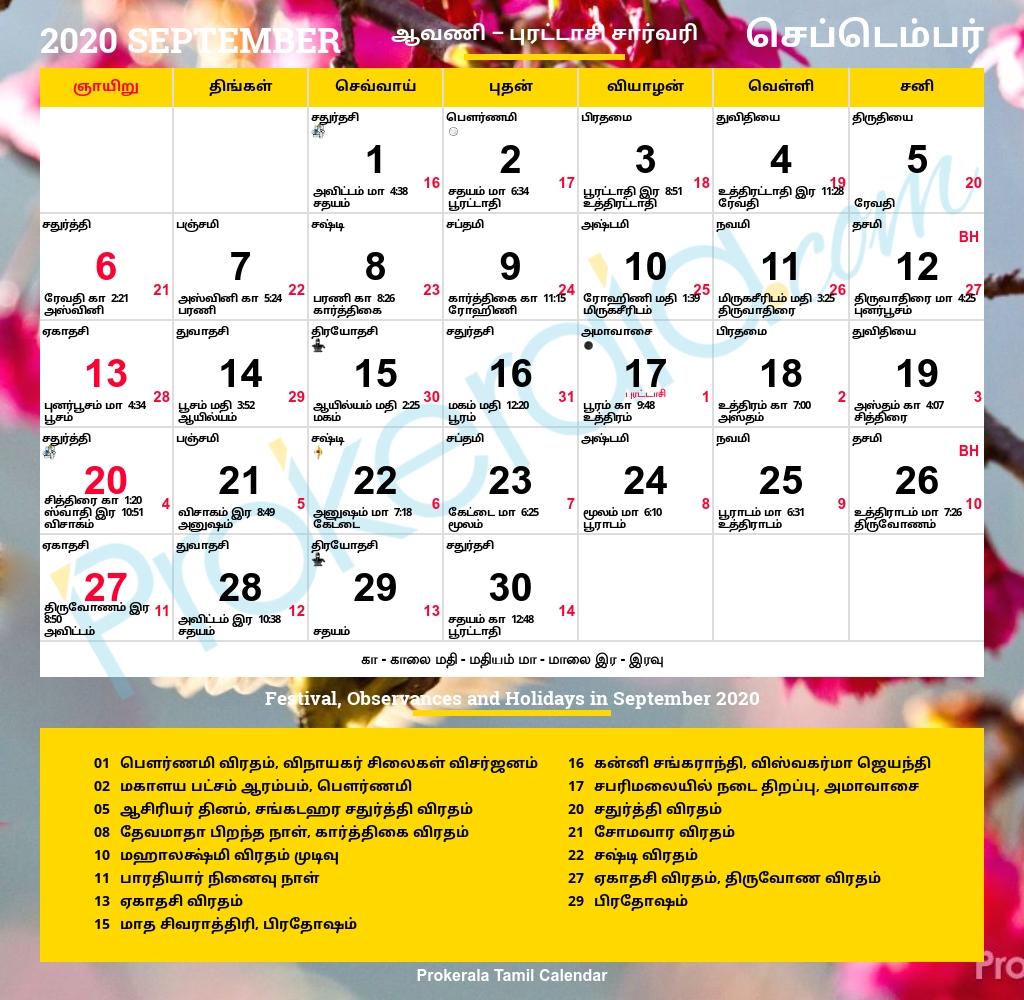 November 2021 Calendar With Holidays Tamil Nadu