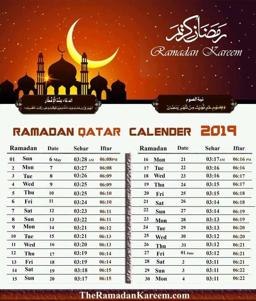 Qatar Ramadan Timetable - Fasting Timing, Prayer Time [2020]