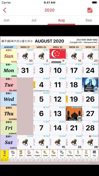 Singapore Calendar 2020 - 2021 By Yuno Solutions Sdn Bhd