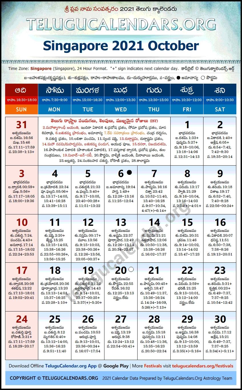 Singapore | Telugu Calendars 2021 October