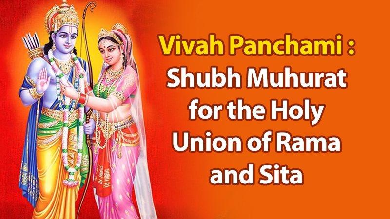 Vivah Panchami : Know The Pujan Vidhi, Shubh Muharat