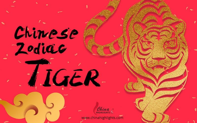 Year Of The Tiger: 2021 Zodiac Luck & Personality (Tiger